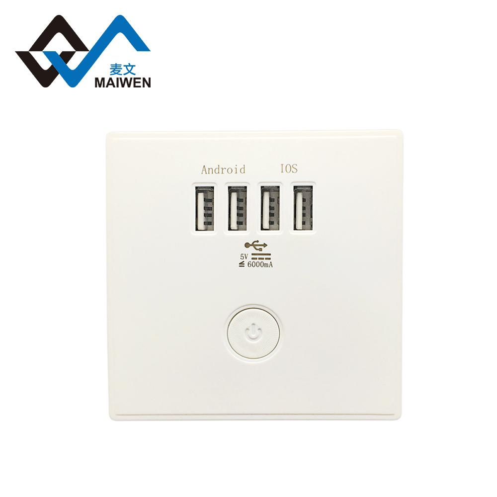 switch wall socket with 4 usb port type Maiwen -86 1
