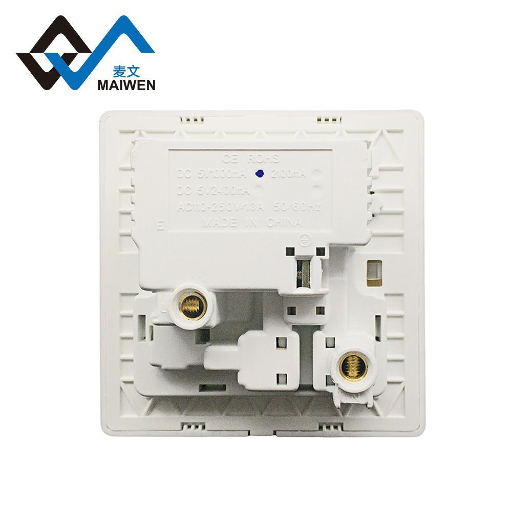 英规86型双USB墙面插座 开关插座 2