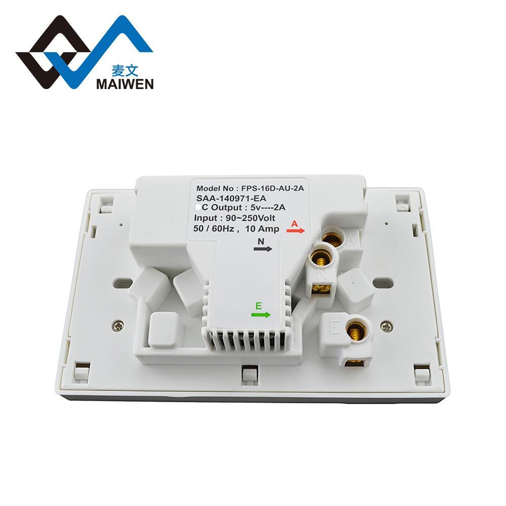 澳规118型墙面插座 双USB带开关插座 2