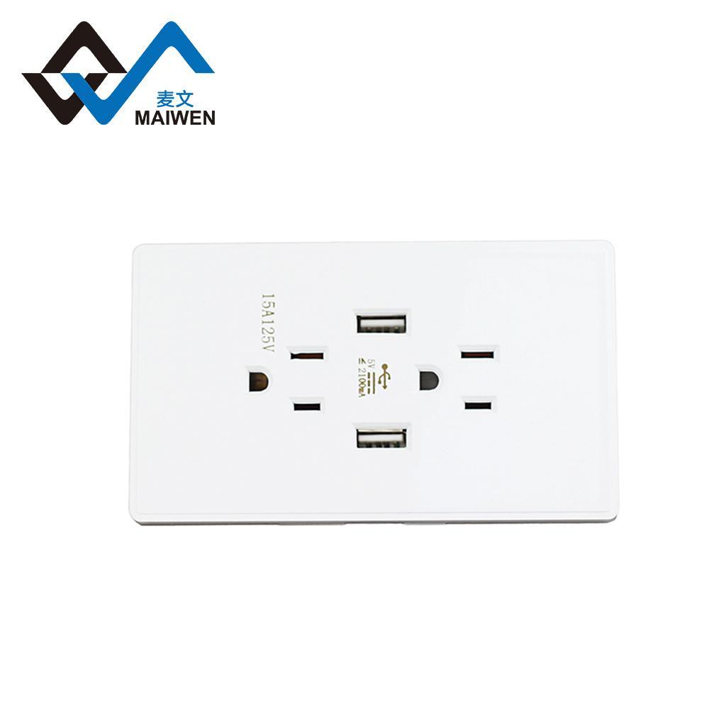 美规118型墙面插座 双USB墙壁插座 1