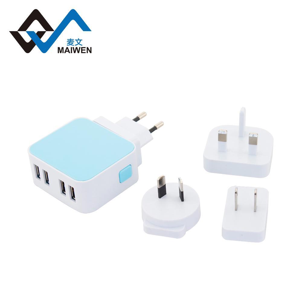 全球通USB充电器4个USB2.1A 5