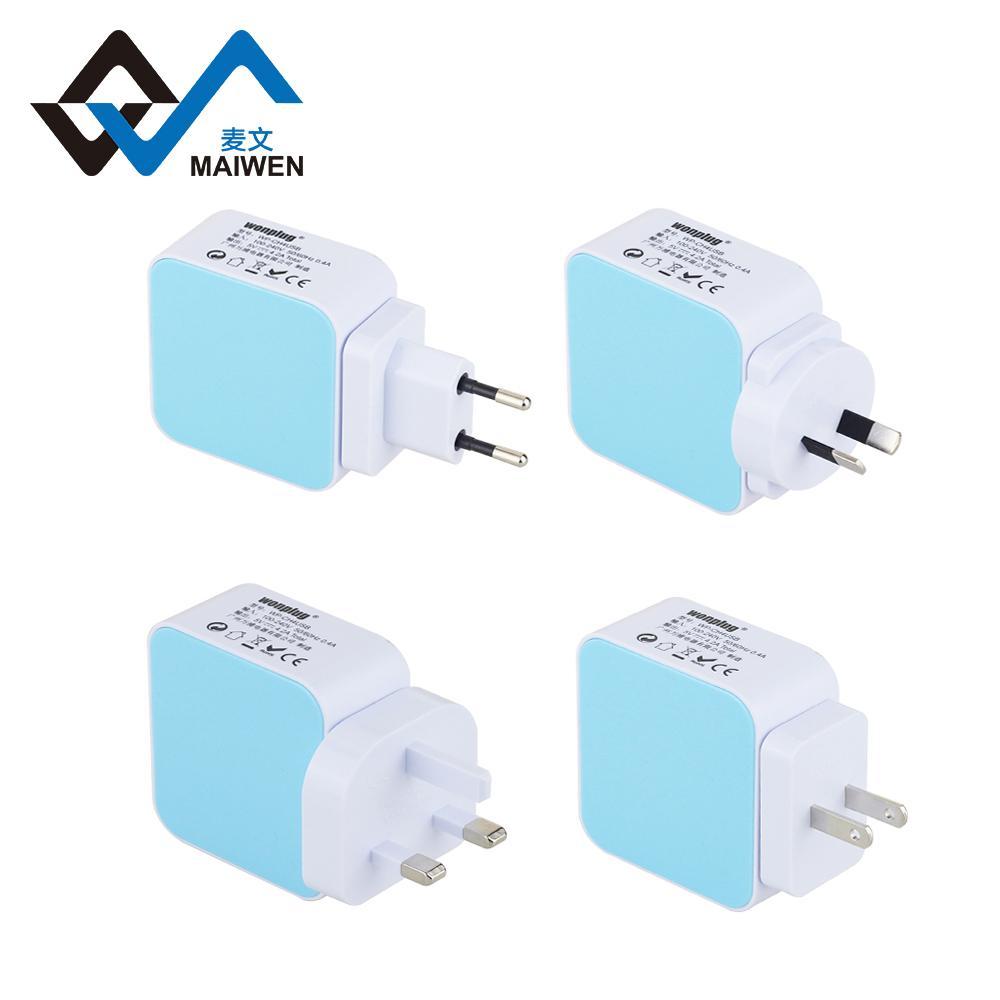 全球通USB充电器4个USB2.1A 7