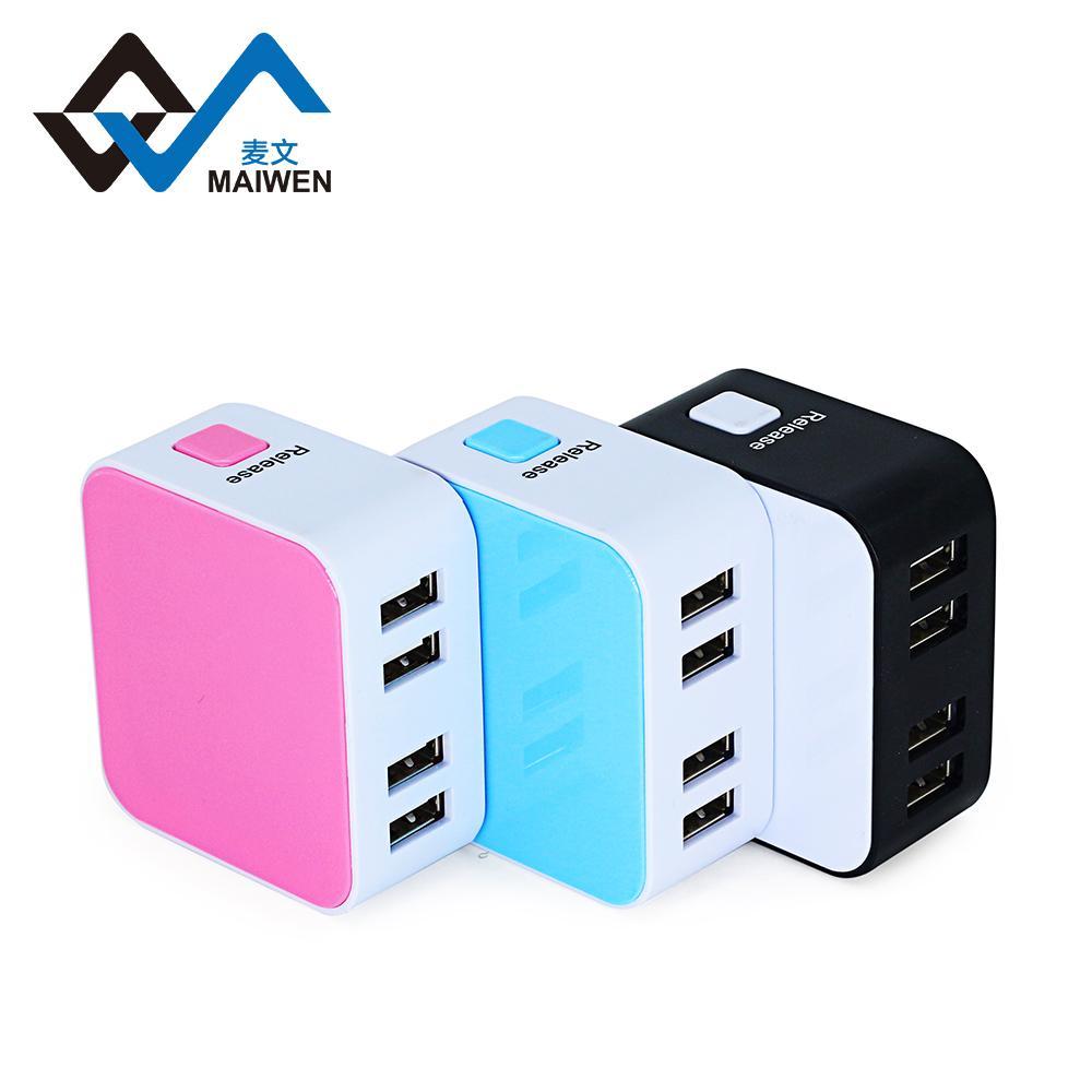 全球通USB充电器4个USB2.1A 8