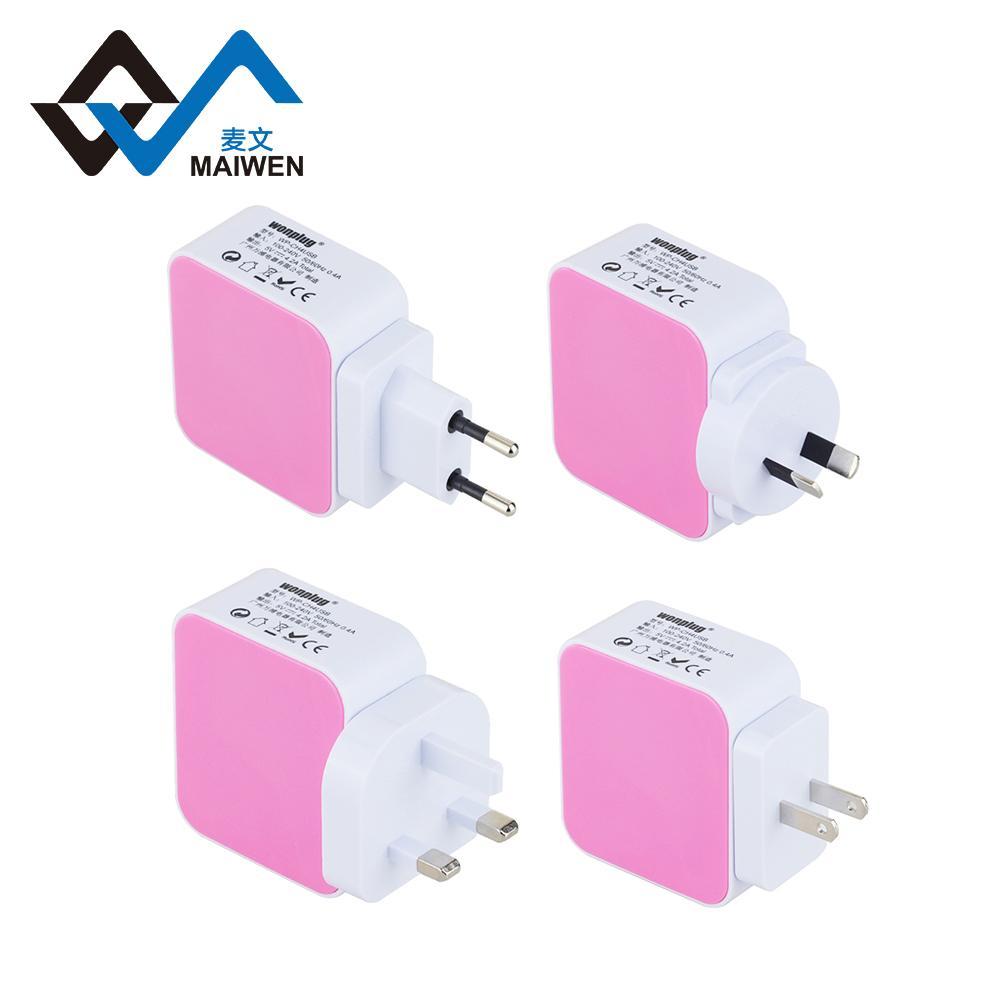 全球通USB充电器4个USB2.1A 11