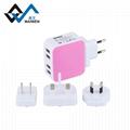 全球通USB充电器4个USB2.1A 12