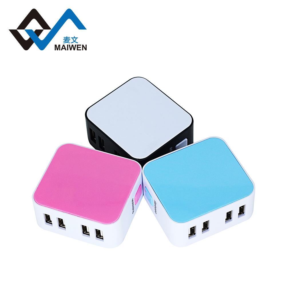 全球通USB充电器4个USB2.1A 13