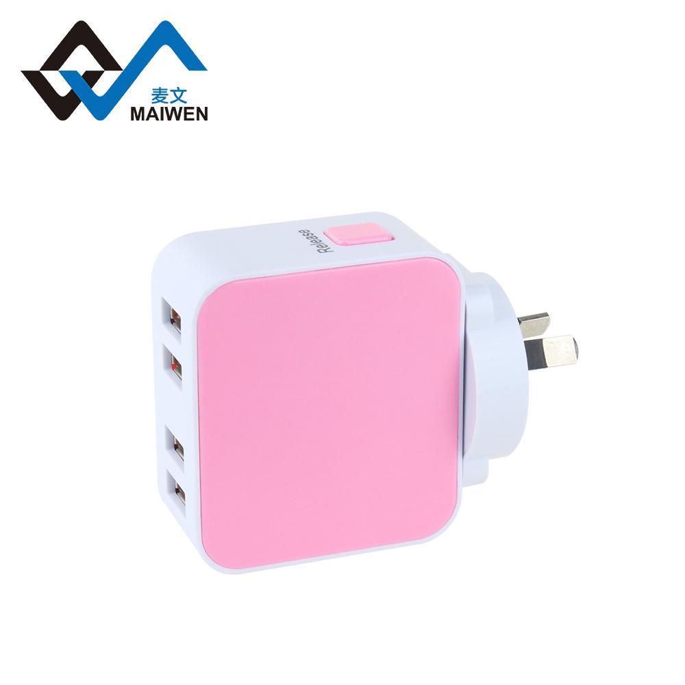 全球通USB充电器4个USB2.1A 15