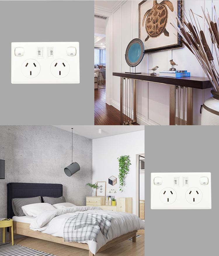 澳规118型墙面插座 双USB带开关插座 3