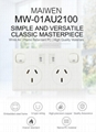 澳规118型墙面插座 双USB带开关插座 9