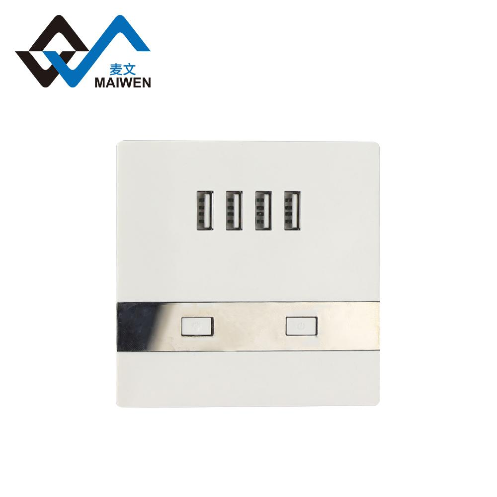 switch wall socket with 4 usb port type Maiwen -86 7