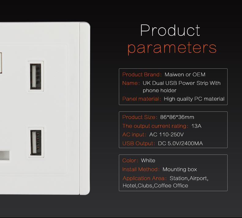英规86型双USB墙面插座 开关插座 11