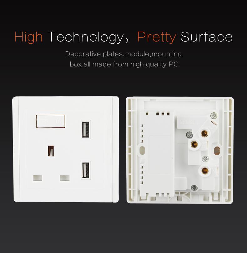 英规86型双USB墙面插座 开关插座 12