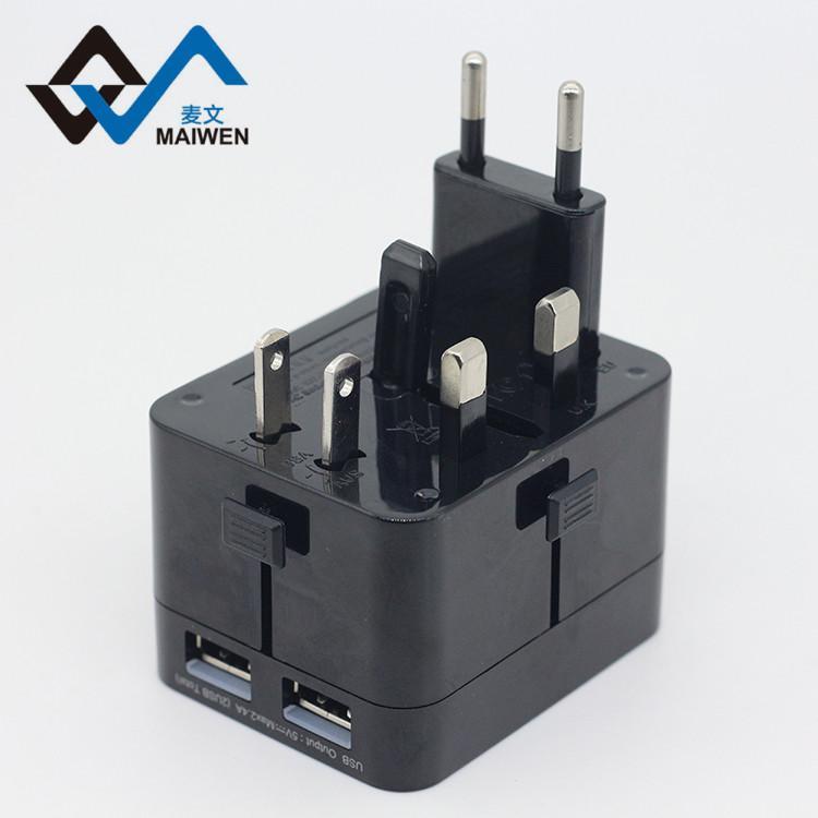 双USB兼容安卓苹果 全球150多个国家地区可使用的转换器/插座 3