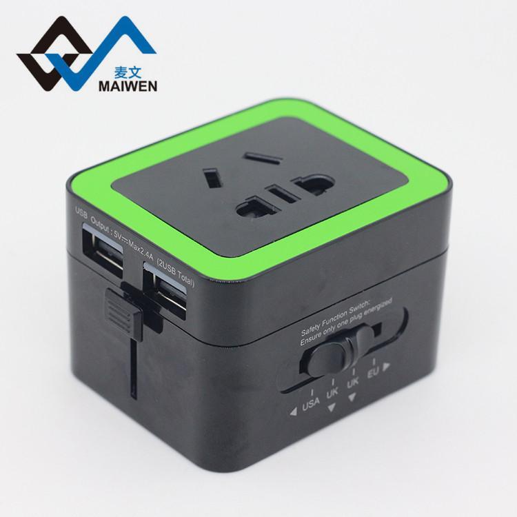 双USB兼容安卓苹果 全球150多个国家地区可使用的转换器/插座 1