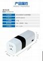 multi-function multinational USB travel adapter 8