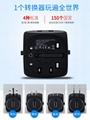 2USB多功能转换插座 多国转换器定制