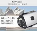 带USB转换插头 多功能旅游转换插头插座 6
