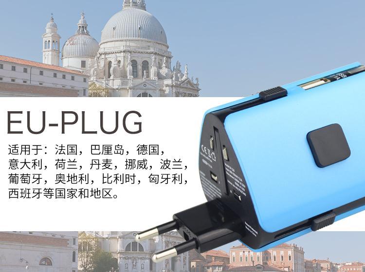 带USB转换插头 多功能旅游转换插头插座 9