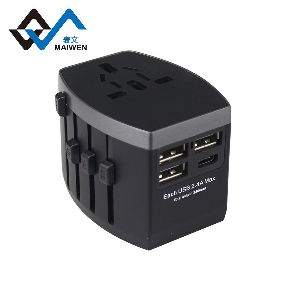 4USB多功能转换插头 USB充电器多国通插头 1