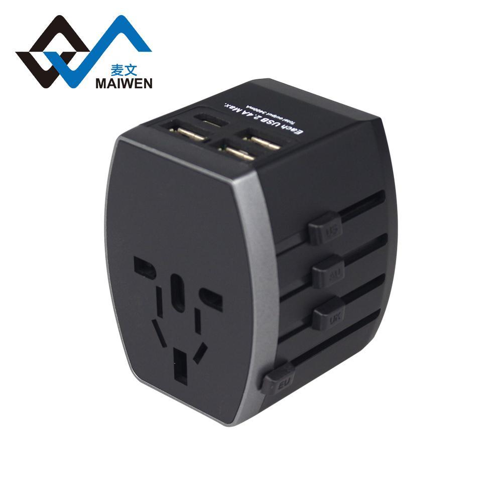 4USB多功能转换插头 USB充电器多国通插头 2