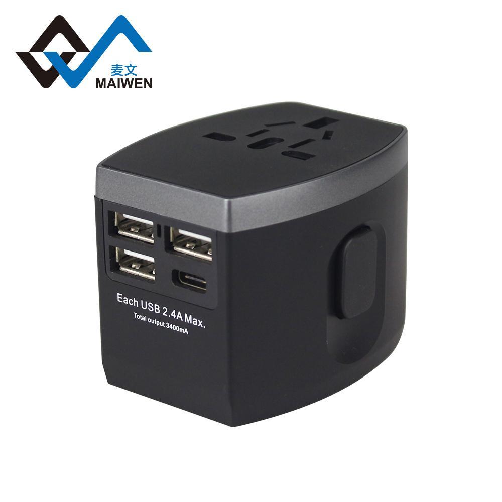 4USB多功能转换插头 USB充电器多国通插头 3