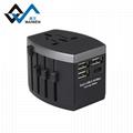 4USB多功能转换插头 USB充电器多国通插头 5