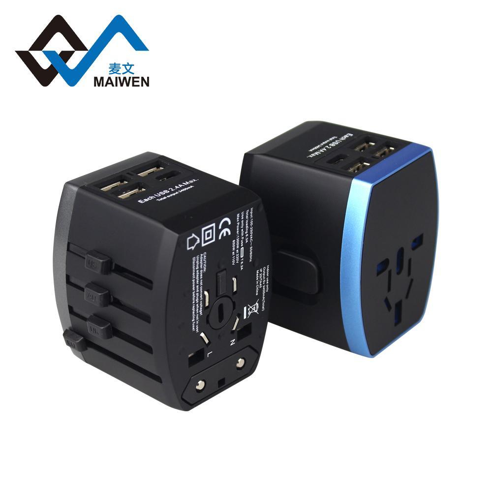 4USB多功能转换插头 USB充电器多国通插头 9