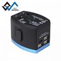 4USB多功能转换插头 USB充电器多国通插头 10