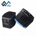 4USB多功能转换插头 USB充电器多国通插头 12