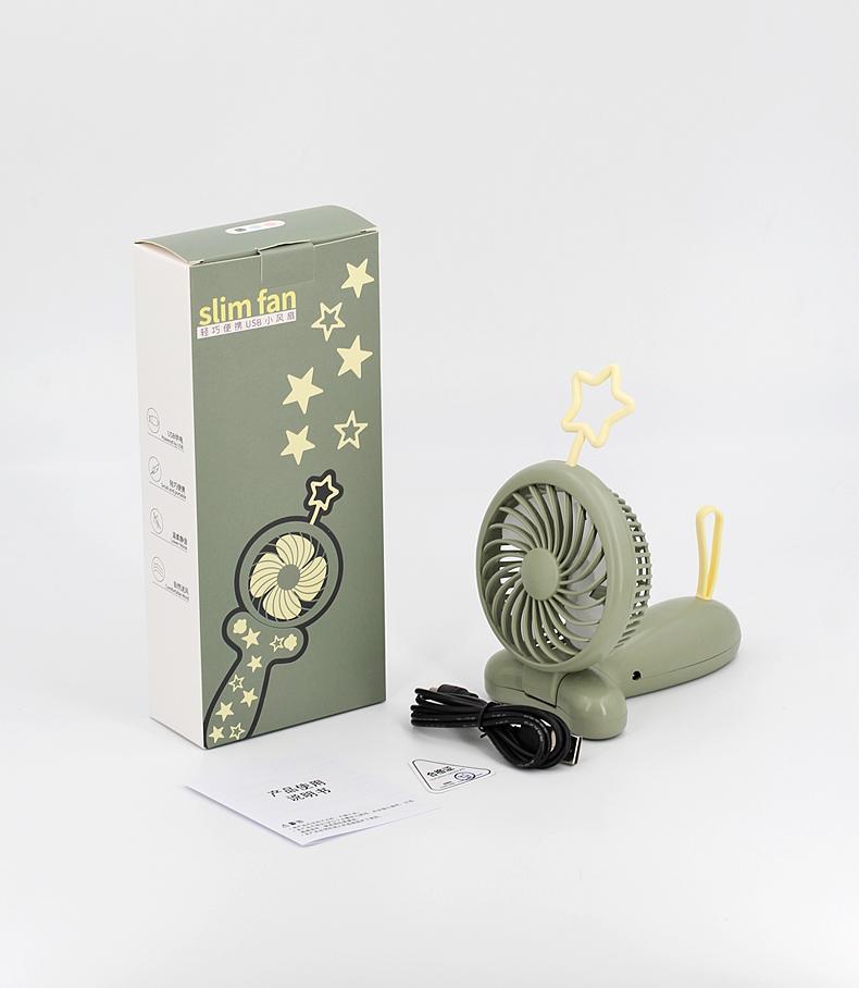 天線寶寶usb風扇手持 可折疊 便攜式口袋卡通桌面辦公禮品 12