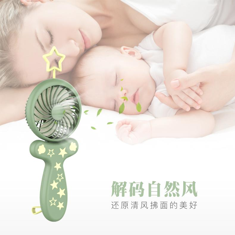 天線寶寶usb風扇手持 可折疊 便攜式口袋卡通桌面辦公禮品 6