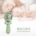 天线宝宝usb风扇手持 可折叠 便携式口袋卡通桌面办公礼品