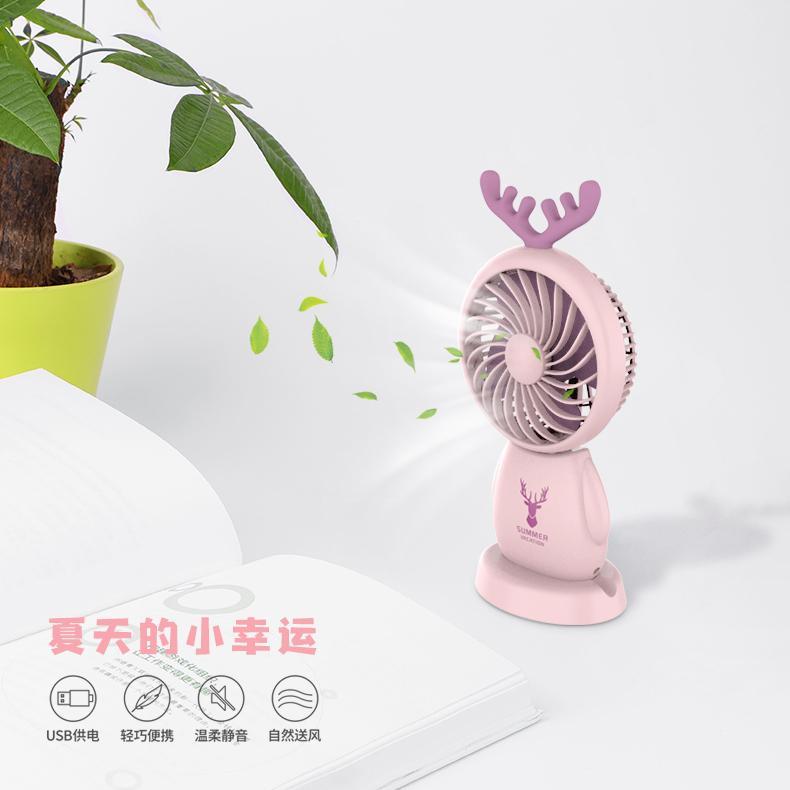 網紅小風扇便攜式usb充電手持桌面鹿角 迷你風扇 學生用辦公禮品 3