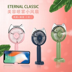 Cat head spray moisturizing fan Outdoor cooling USB charging small fan
