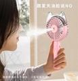 Cat head spray moisturizing fan Outdoor cooling USB charging small fan 2