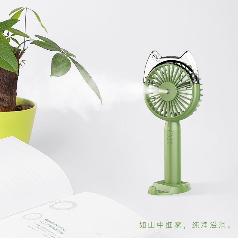 Cat head spray moisturizing fan Outdoor cooling USB charging small fan 3