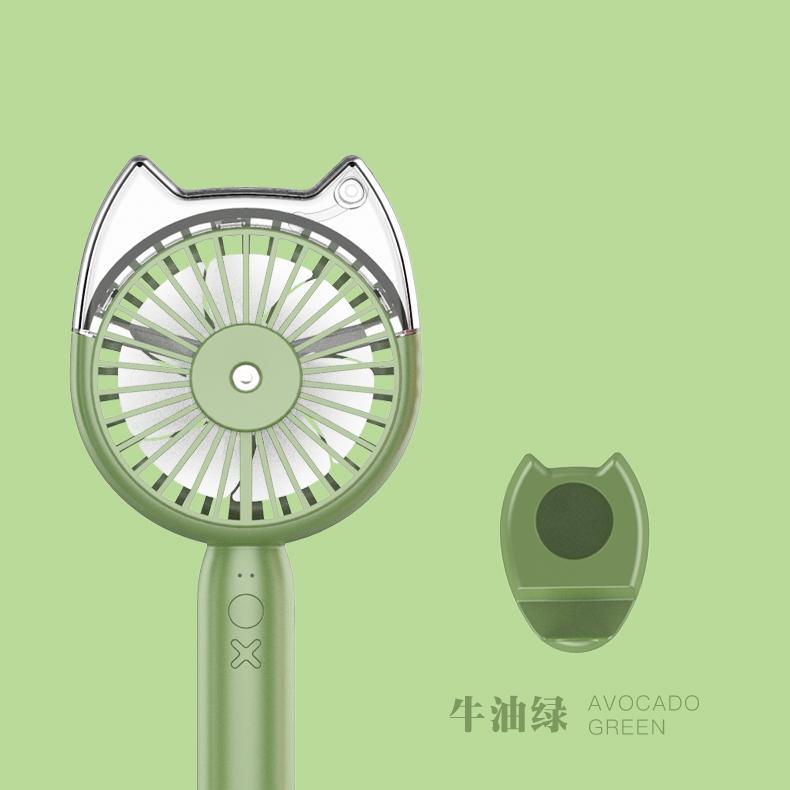 Cat head spray moisturizing fan Outdoor cooling USB charging small fan 8