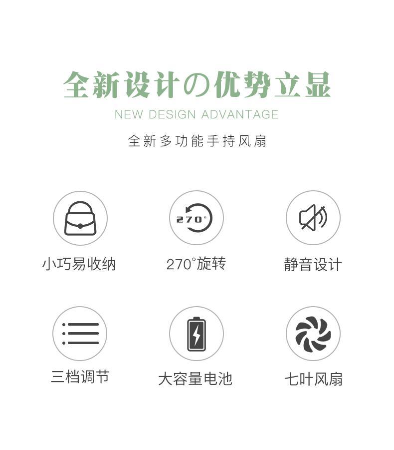 韩国风 USB迷你折叠风扇 270度 小恶魔可充电 3