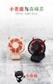 Korean style USB mini folding fan 270 degrees little devil rechargeable 6