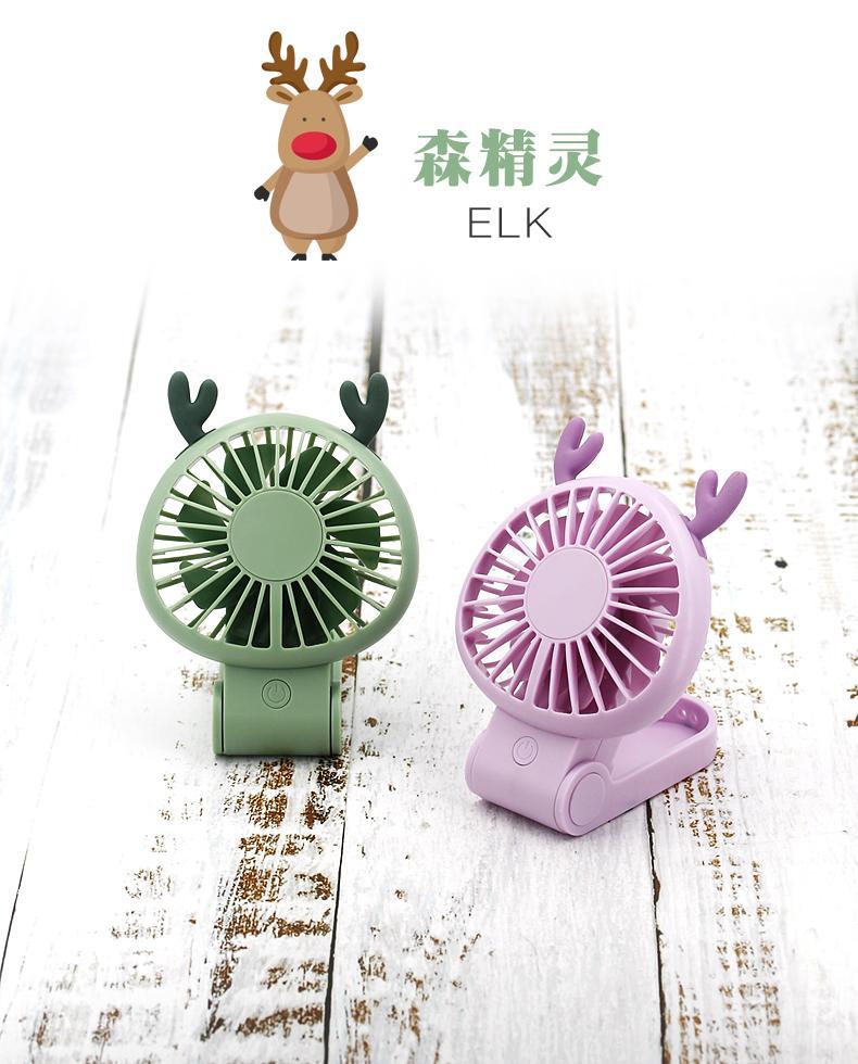 韩国风 USB迷你折叠风扇 270度 小恶魔可充电 7