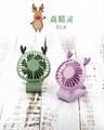 Korean style USB mini folding fan 270 degrees little devil rechargeable 7