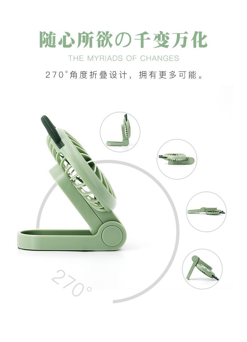 Korean style USB mini folding fan 270 degrees little devil rechargeable 8