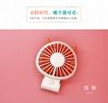 Korean style USB mini folding fan 270 degrees little devil rechargeable 10