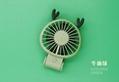 Korean style USB mini folding fan 270 degrees little devil rechargeable 11