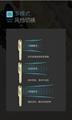 夜灯超薄小风扇便携式 USB充电 背隐藏支架 日式可爱治愈多挡风 12
