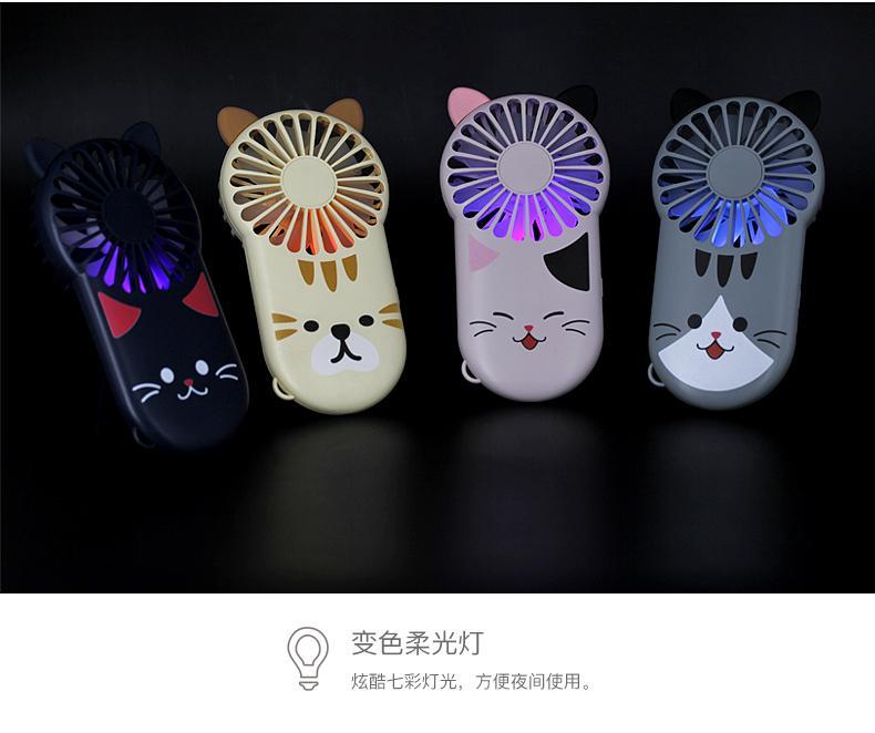 Night light ultra-thin mini fan portable USB charging  hidden bracket cute style  8