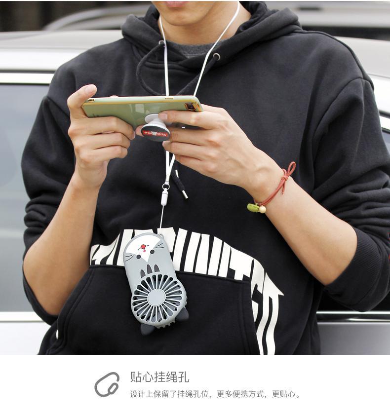 夜灯超薄小风扇便携式 USB充电 背隐藏支架 日式可爱治愈多挡风 7