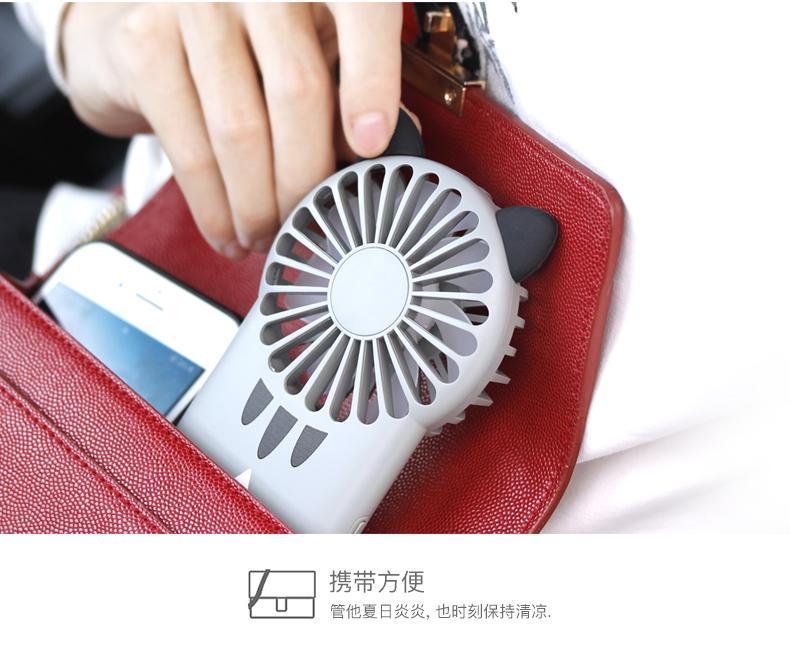 Night light ultra-thin mini fan portable USB charging  hidden bracket cute style  5