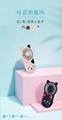 Night light ultra-thin mini fan portable USB charging  hidden bracket cute style  2