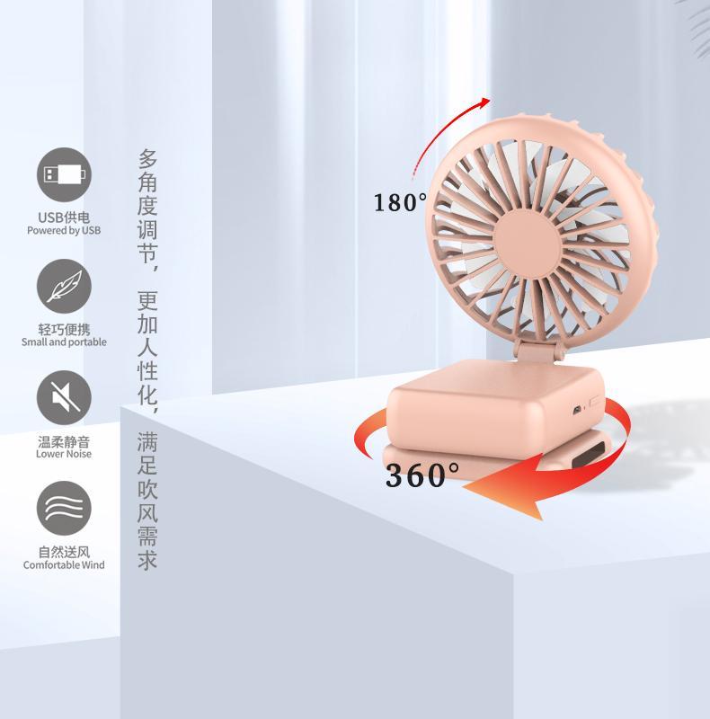 Portable USB bag fan handheld multi-function folding angle adjustment 3